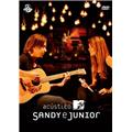 Dvd Sandy & Junior - Acustico Mtv